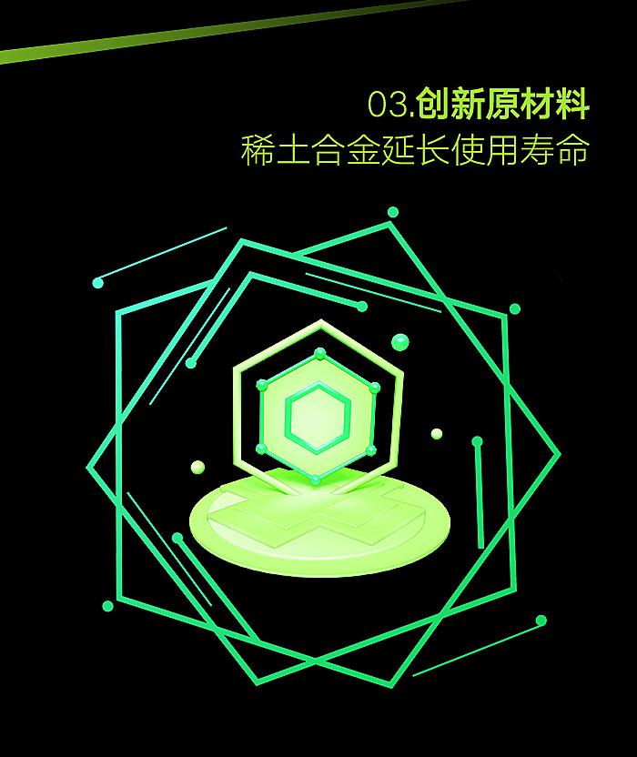 亚博娱乐国际官网升级版详情页-cs_07.jpg